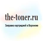 the-toner.ru :: Заправка и восстановление картриджей в Воронеже